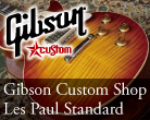 Gibson Custom Shop Les Paul Standard