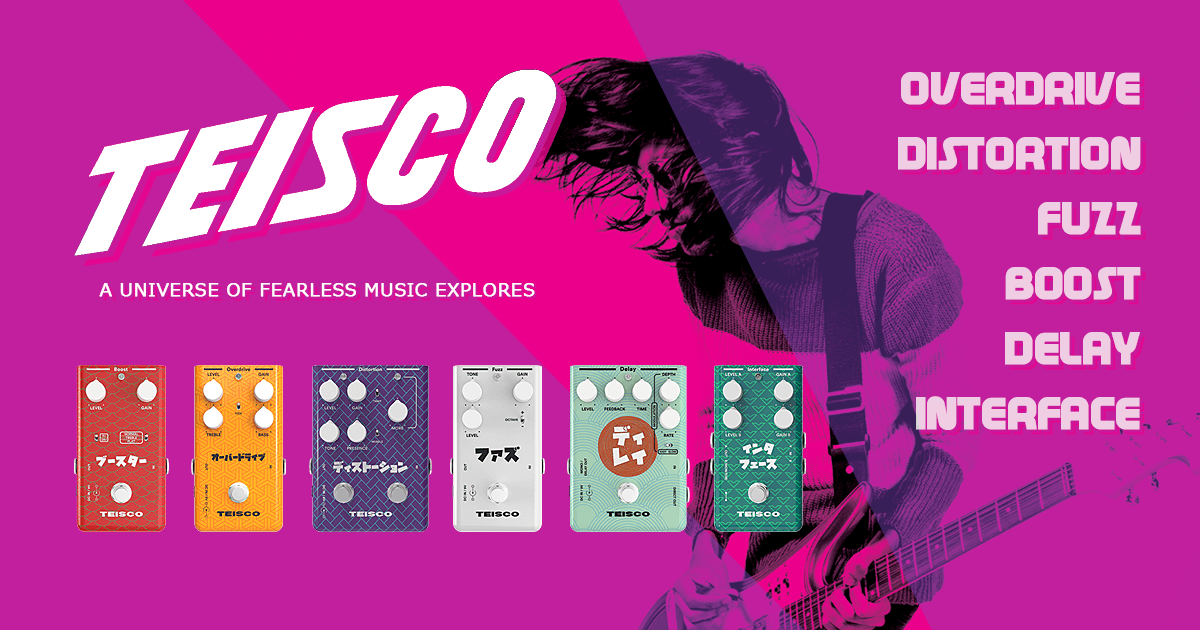 Teisco Effect Pedals